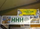 16-11-12_BBA_Sponsoren